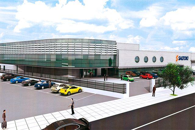 Centro Comercial para Saltoki en Girona