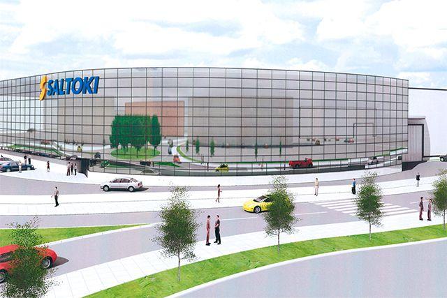 Centro Comercial para Saltoki en Oiartzun (Gipuzkoa)