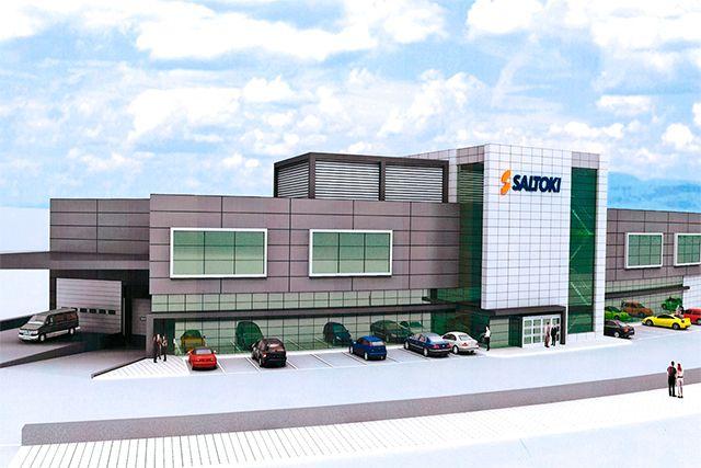 Centro Comercial para Saltoki en Huesca