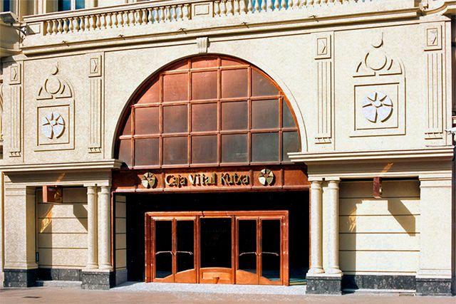 Oficinas Centrales de Caja Vital Kutxa (Vitoria-Gasteiz)