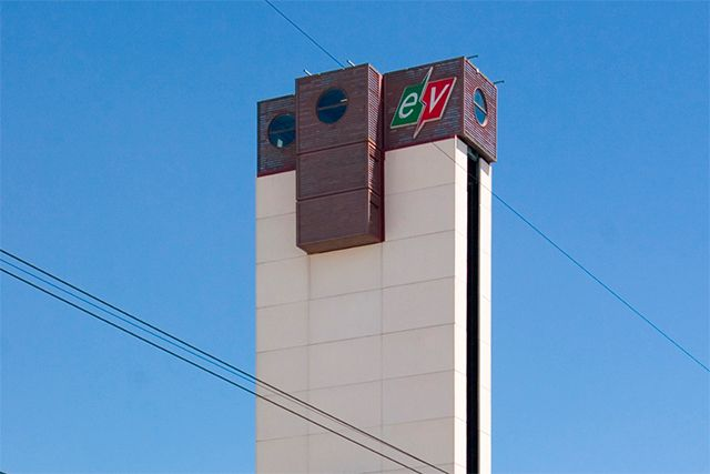 Electra Vitoria - Torre de pruebas de ascensores (Vitoria - Gasteiz)
